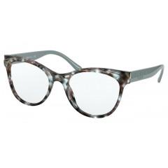 Prada 05WV 05H1O1 - Oculos de Grau