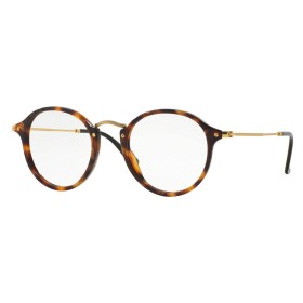Ray Ban Round Fleck 2447V 5494 - Óculos de Grau 4444a85104