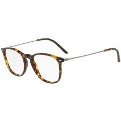 Giorgio Armani 7160 5026 - Oculos de Grau